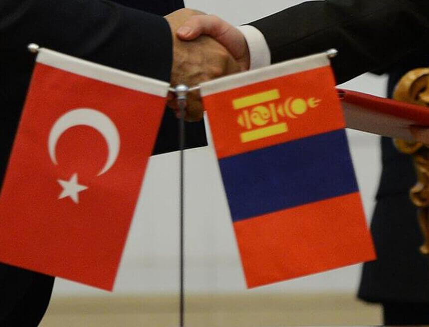 Türkiye ile Moğolistan Arasında Serbest Bölgeler Alanında İşbirliği Anlaşması İmzalandı