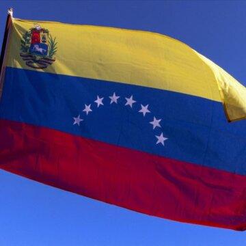Venezuela'dan 4600'ün Üzerinde Ürüne Gümrük Vergisi Ve KDV İstisnası