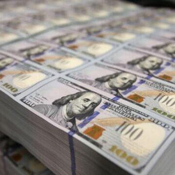 2035 Yılı İhracat Beklentisi 330,4 Milyar Dolar
